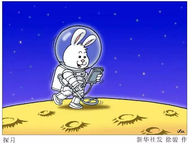 """中国古代神话与探月:""""嫦娥""""""""玉兔""""""""广寒宫"""""""