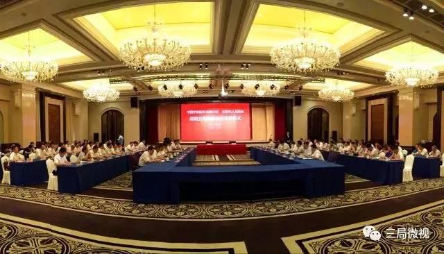 中国中铁与东营市签署战略合作框架协议