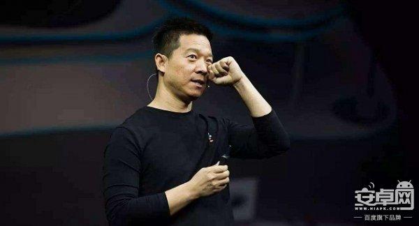 乐视新任董事长预计今天产生 谁来接替贾跃亭?