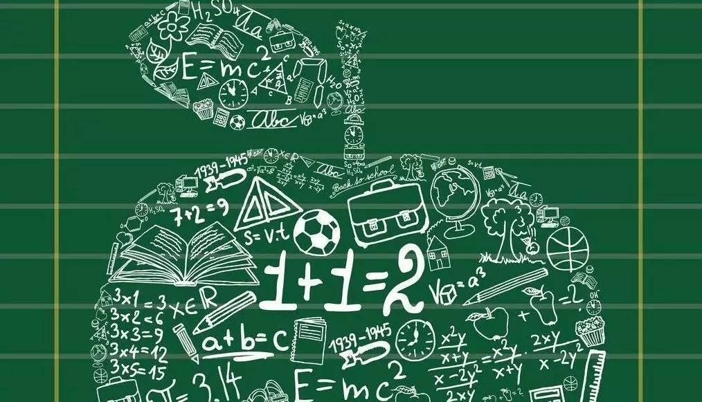 新初一   七年级数学上册定义,定理,公式图片