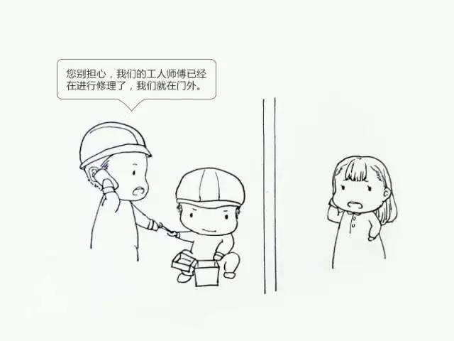 物件 留学 漫画 事故 先