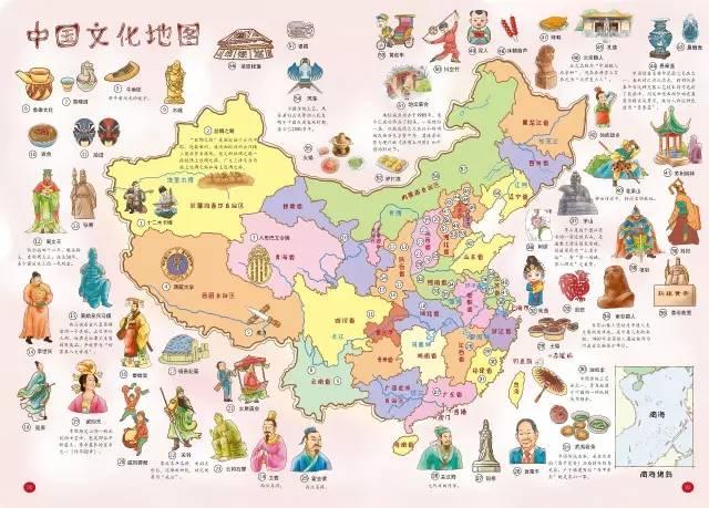 《手绘中国/世界历史,地理地图》开阔孩子视野,拒绝枯燥说教,让孩子爱