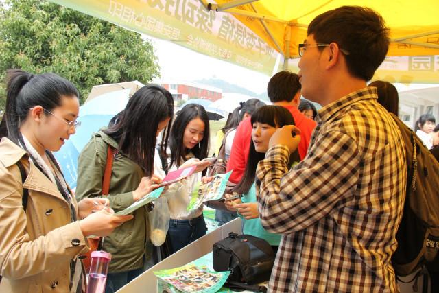 全国大学生绿植领养活动
