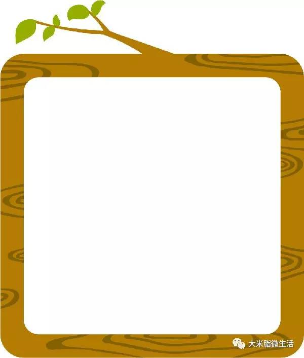 ppt 背景 背景图片 边框 模板 设计 矢量 矢量图 素材 相框 600_706