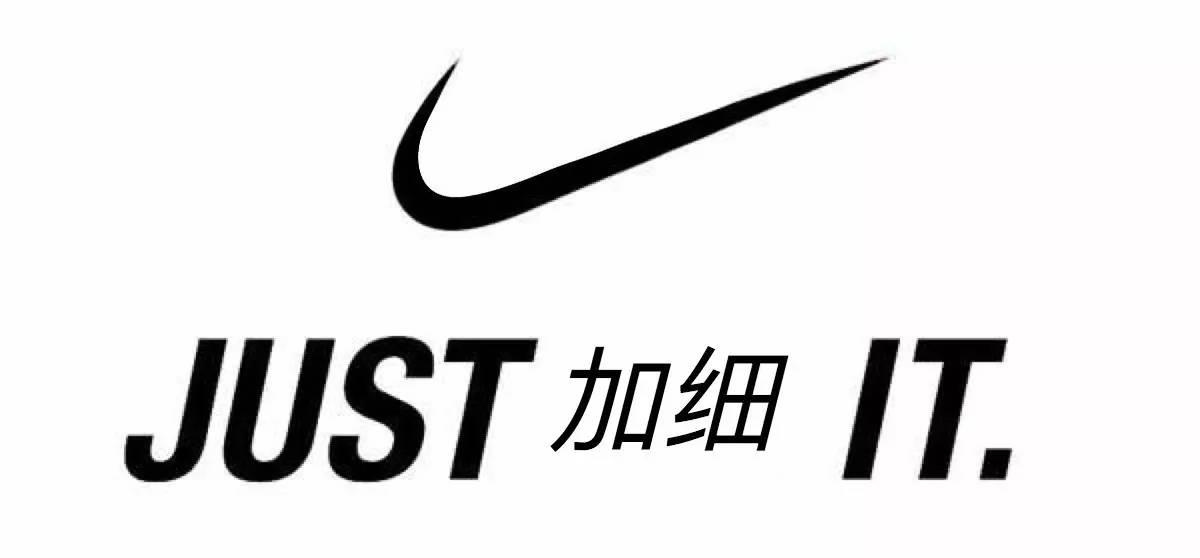 ps做qq头像logo