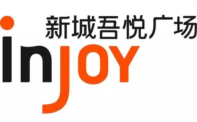 【解释】图形加文字构成印象城logo.