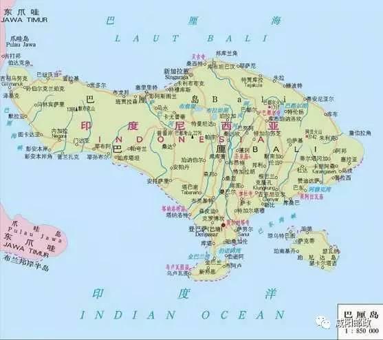 (附巴厘岛中文地图).