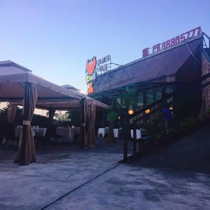 【餐厅美食】在这个有露台情趣的图片,吃虾品白人花园地图图片