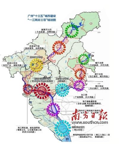 广州常住人口_2020年广州人口