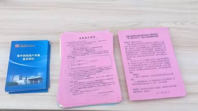 活动现场的宣传展板和宣传单,宣传册