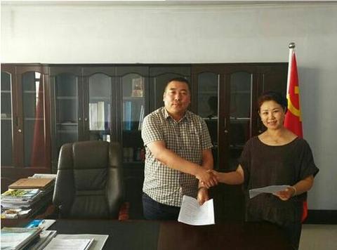 范忠福任北斗科技城管委会主任