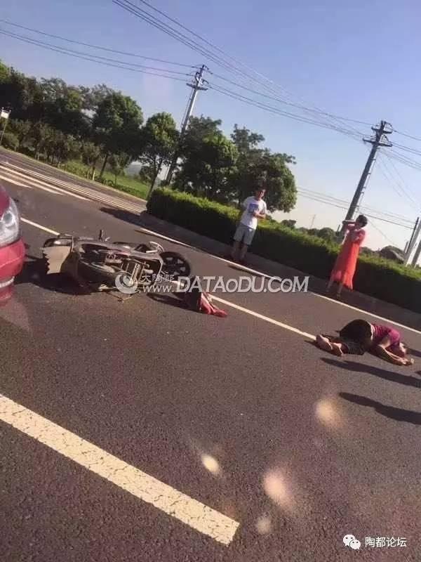 近日交通事故多发!天气炎热,宜兴朋友们一定要冷静驾驶啊!
