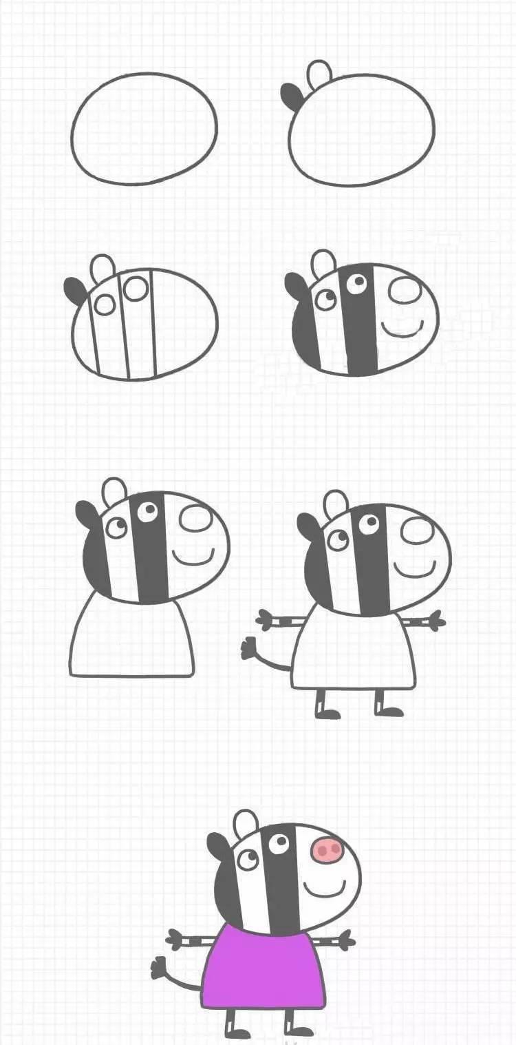 momo爱提问 独家小猪佩奇简笔画教程,让她陪你度过炎炎夏日吧!