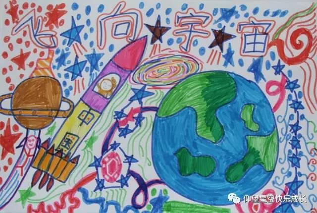 diy星空杯,外星人联系卡,探究宇宙的奥秘 day4 探索航线: 探索者航线