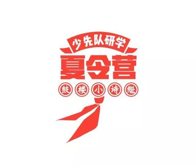 logo logo 标志 设计 矢量 矢量图 素材 图标 640_543