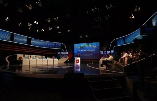 娱乐 正文  本期电视问政直播节目《问政进行时》,将于7月29日20:10在