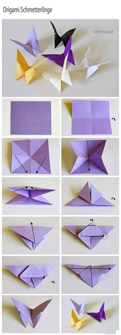朝鲜裙子折纸步骤图解