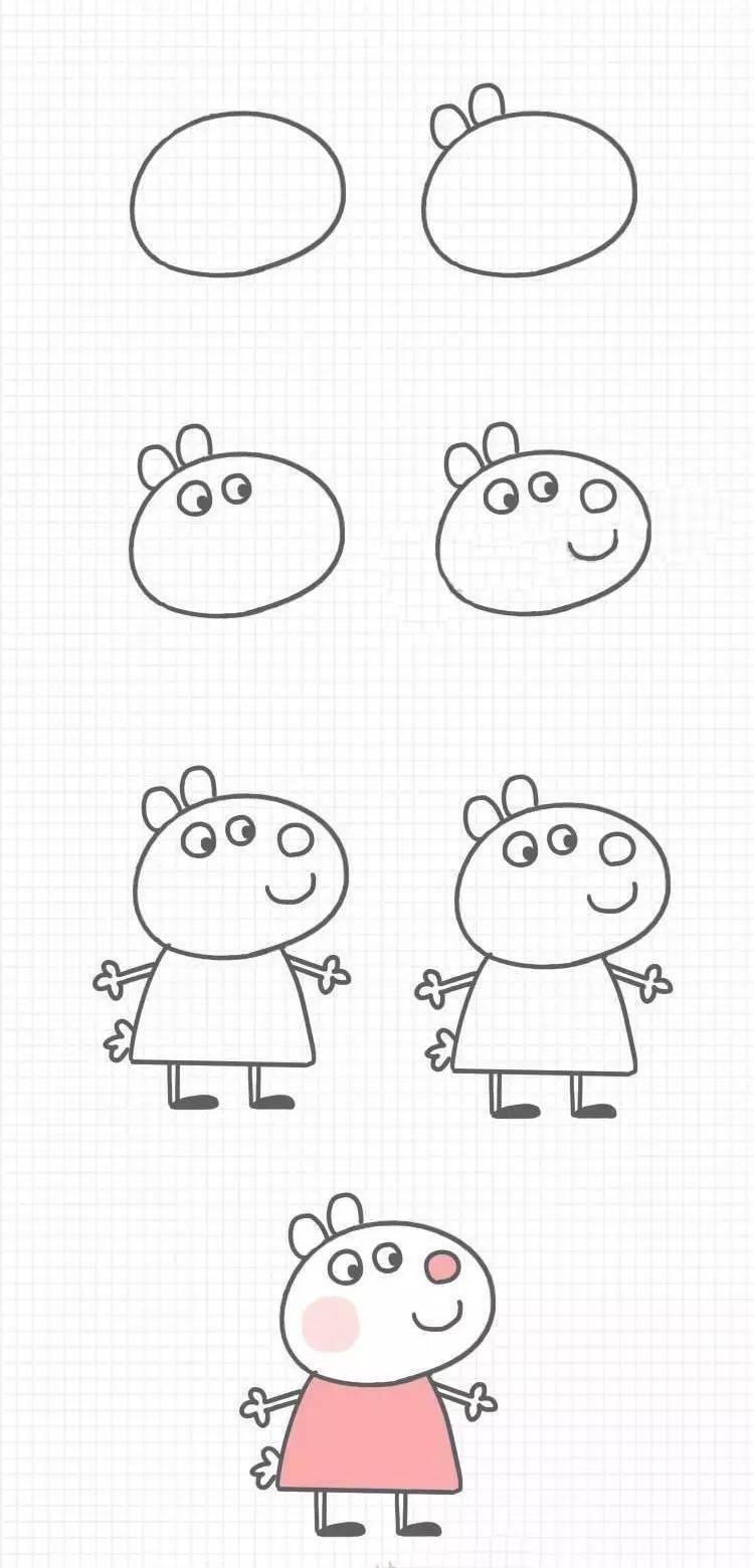 MOMO爱提问 独家小猪佩奇简笔画教程,让她陪你度过炎炎夏日吧