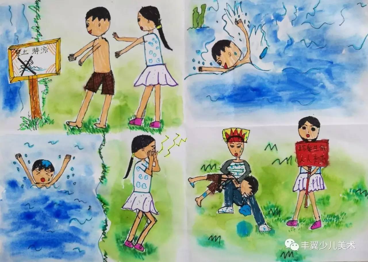 儿童过年手绘绘本