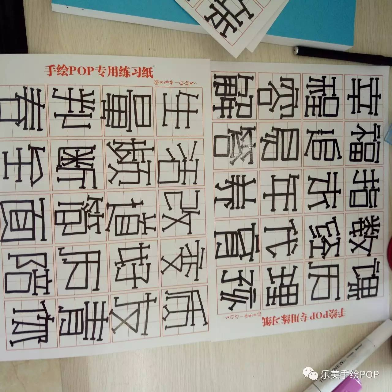 手绘pop海报最简单的字体!没有之一