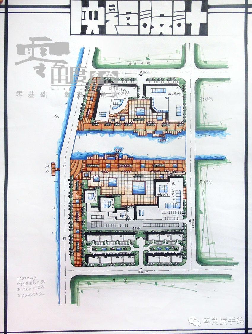 南北地块的联系性较强,广场,景观结合滨水空间设计丰富.图片