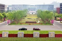 南京大学国际会议中心酒店路线图