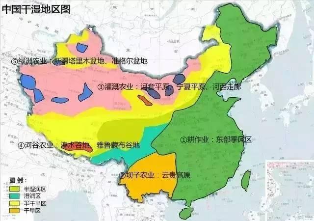 中国农业地图(最新版)