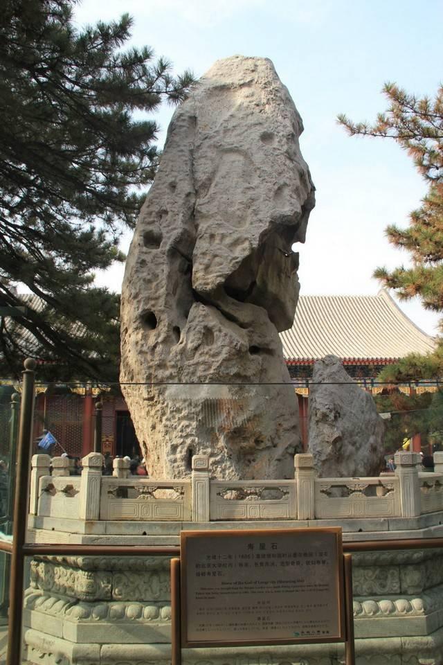 太湖石 中国风骨图片