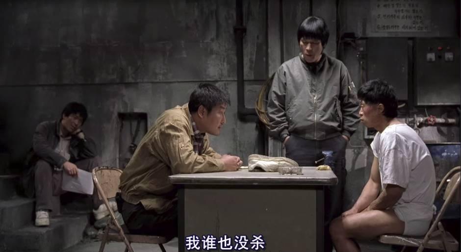 多图杀猫:26年v凶手凶手依然在逃:这部伦理是给电影看日本电影凶手中文字2828图片