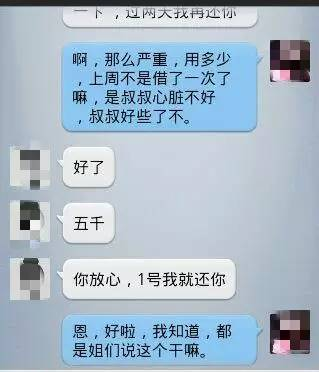 q被盗聊天_太可怕!微信也开始盗号诈骗了……她一次就被骗了一万块