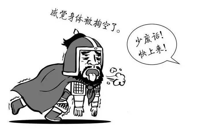刘邦打败项羽的真正原因图片