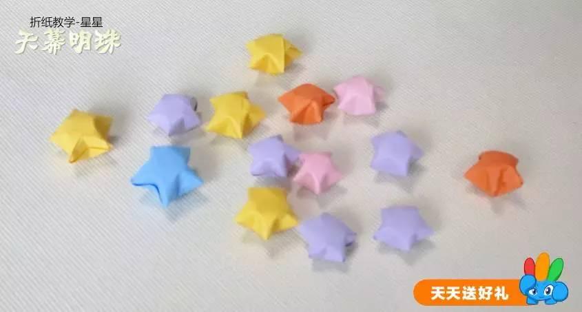 小鱼折纸步骤图解法
