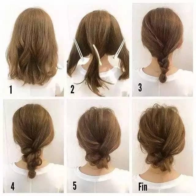 短发编发教程图解,带给你时尚简单的短发编发教程,让你扎出漂亮发型