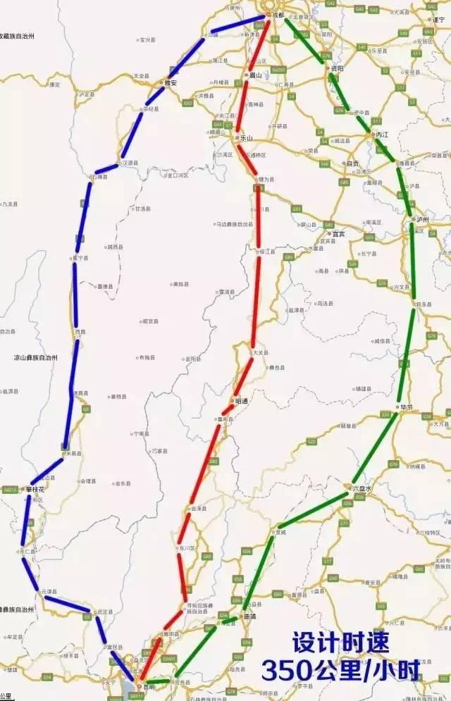 国家十三五高铁规划后,贵州这个二线城市将列入高铁枢纽中心