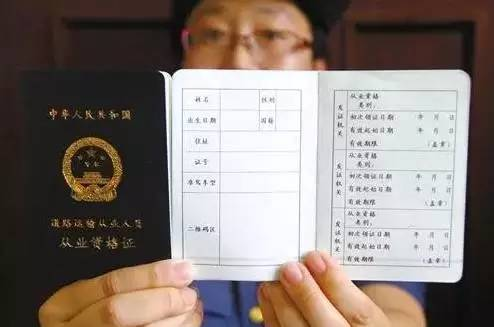 危险品资格证多少钱_货运资格证怎么换证 货运资格证职业教育