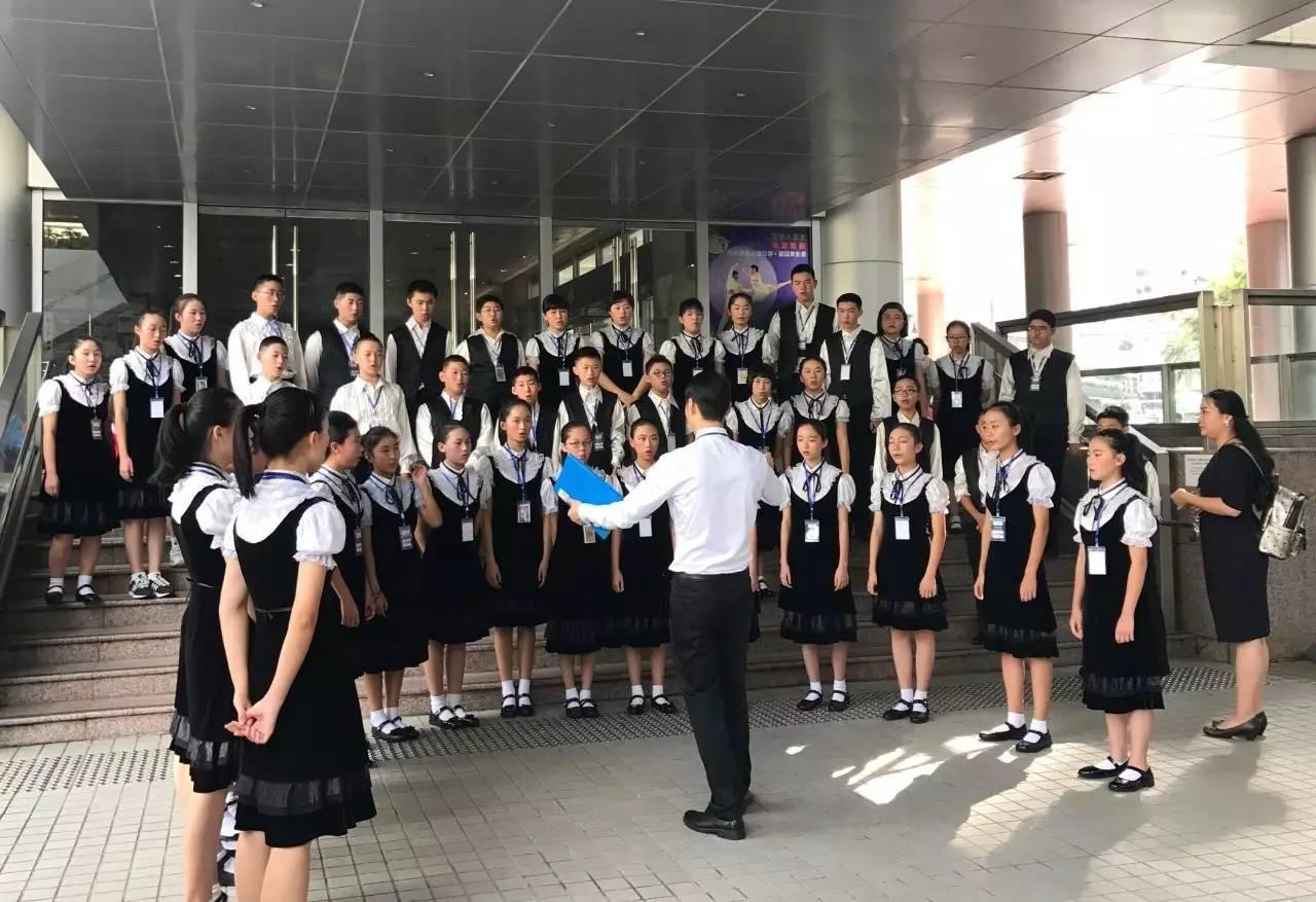 六届世界青少年合唱节落幕,厦门一中彩虹合唱团载誉归来