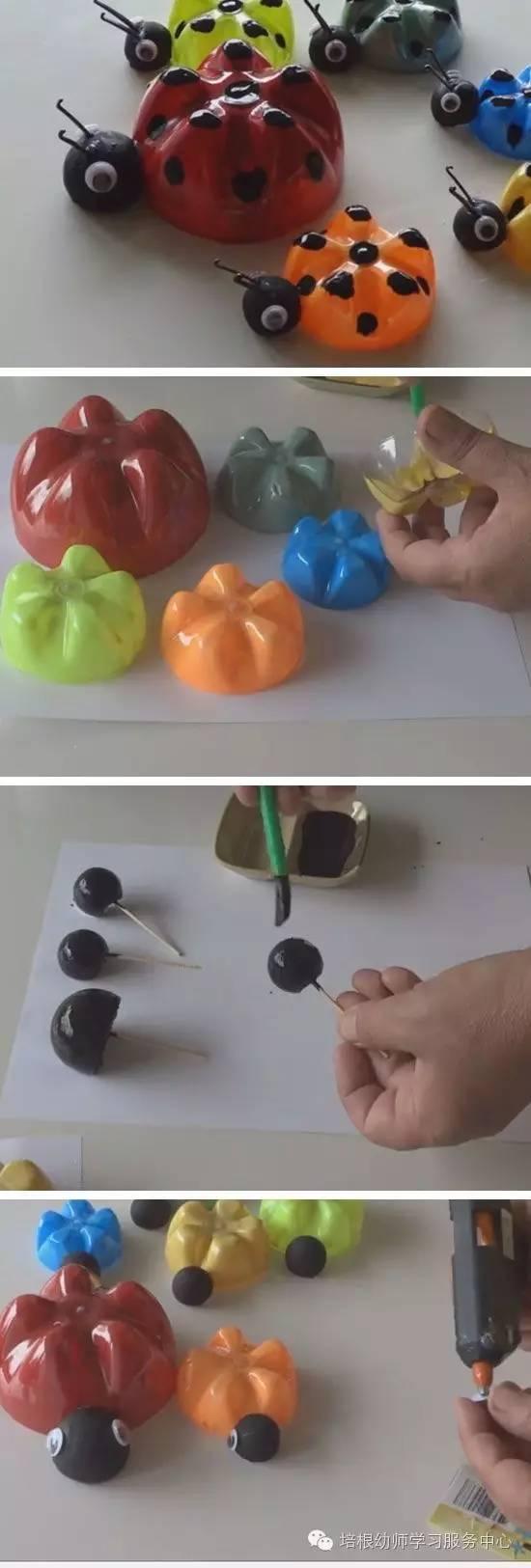 塑料瓶再利用:手工,游戏,教玩具,一样都不能少!