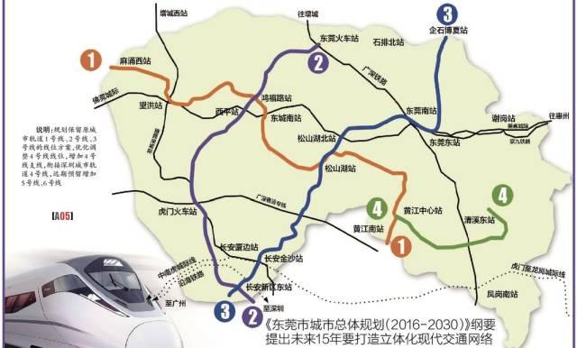 广州东莞道滘地图