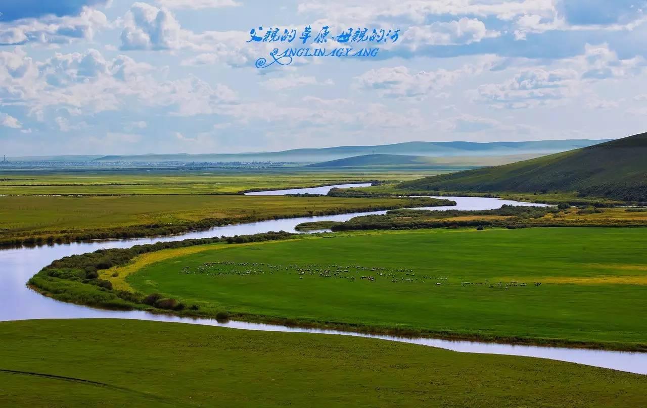 云飞,降央卓玛 父亲的草原母亲的河
