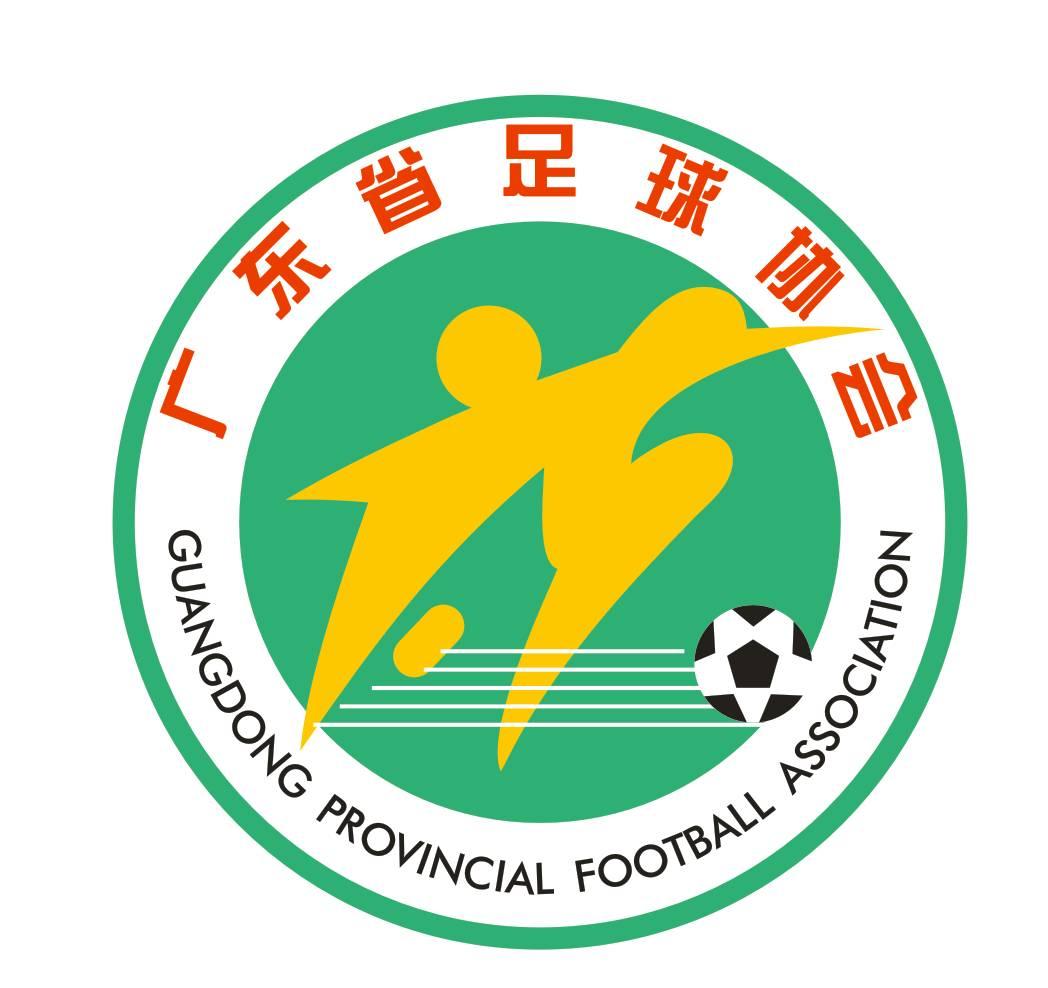 logo大赏#2017广东超级杯设计会徽logo集合_搜狐体育