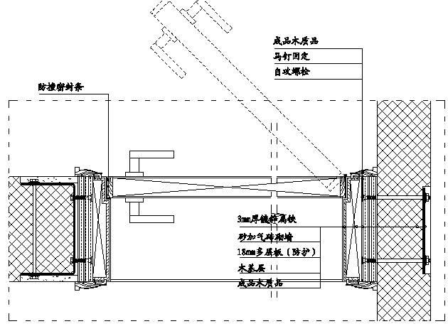 精装修工程细部节点构造施工示意图,让你一目了然!