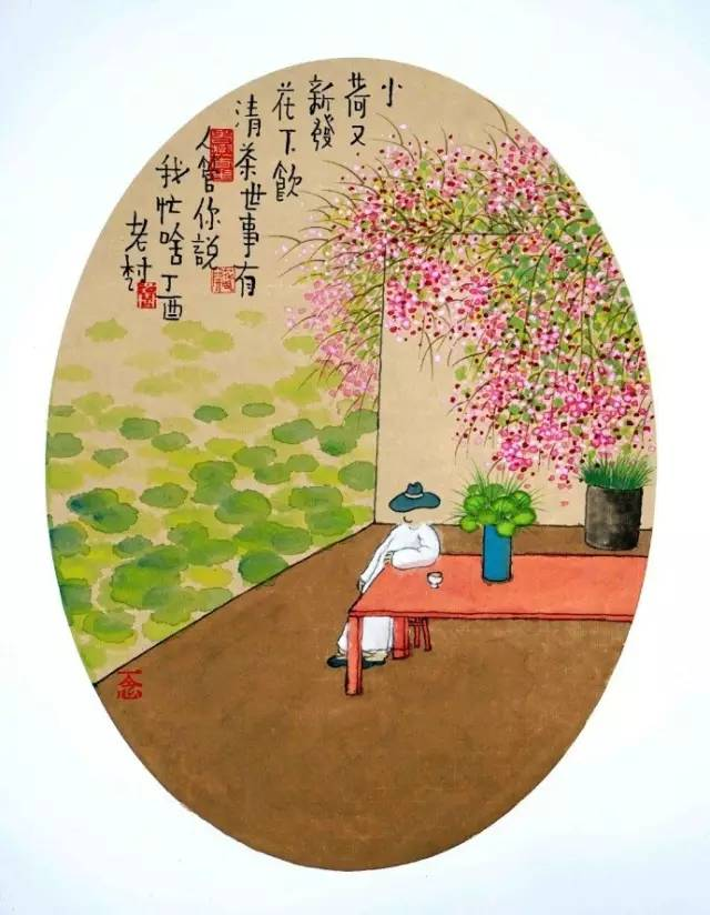 老树画画:认真做点事,吃好每顿饭,有空多睡觉,无聊少扯淡.
