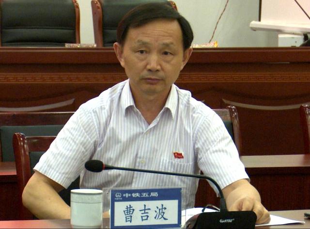 传达中国中铁项目党建工作现场会精神 中铁五局提出把京张铁路三标项