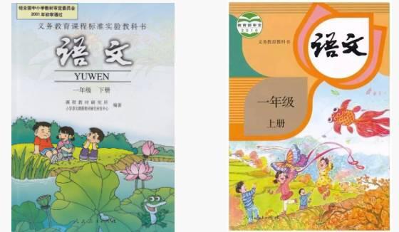 教材_关注丨新学期,贵州一,二,七,八年级教材将有大变化,速