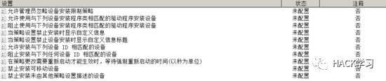 BadUSB防御-初探-JE2Se ' Blog
