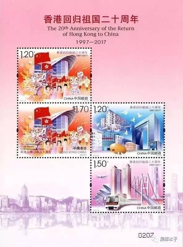 2017年邮票发行内幕大揭秘图片