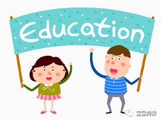 一二年级   是孩子极其依赖父母的时期,也是行为习惯养成的关键时期