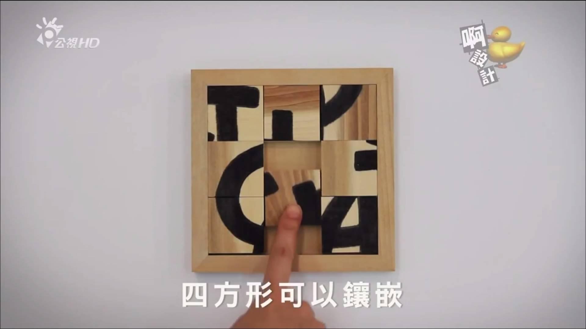 薯片艺术陈列_免花下载《啊!设计》——日本最好的儿童艺术启蒙视频-儿童 ...