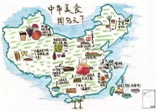 【夏日消暑】美食地图绘