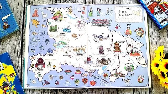 补团  手绘中国历史 地理图册,10000多幅手绘图,一套书让孩子们读完上